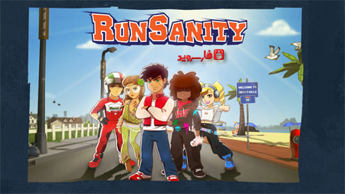 دانلود RunSanity – Fun running game - بازی سبک Run اندروید!