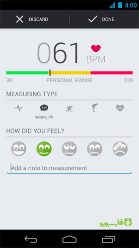 Runtastic Heart Rate PRO Android - نرم افزار اندروید