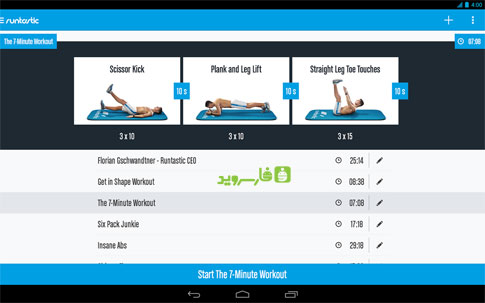 Download Runtastic Six Pack Abs Workout Android Unlocked FULL - Google Play