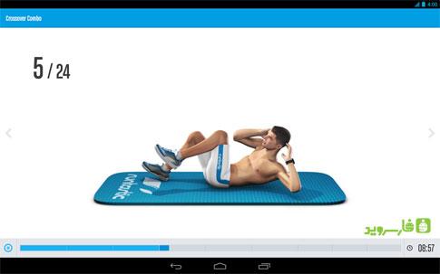دانلود Runtastic Six Pack Abs Workout - برنامه تناسب اندام اندروید