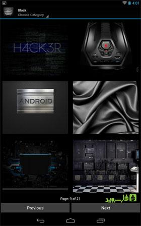 Rwilco12's Wallpapers Pro Android - برنامه اندروید