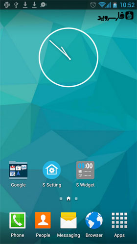 S Launcher (Galaxy S5 Launcher) Android - برنامه اندروید