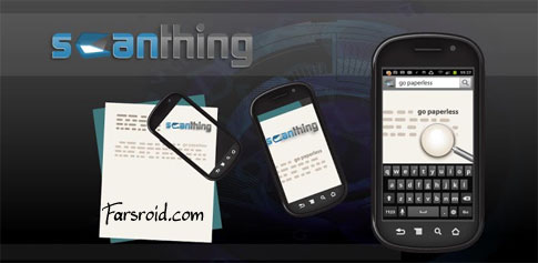 Scanthing OCR Android