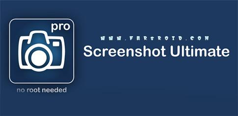 دانلود Screenshot Ultimate Pro - عکسبرداری از صفحه نمایش اندروید