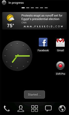 Secret Video Recorder Pro Android - برنامه اندروید - جدید