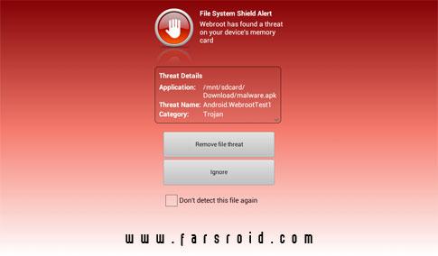 Webroot Security - Premier - برنامه اندروید