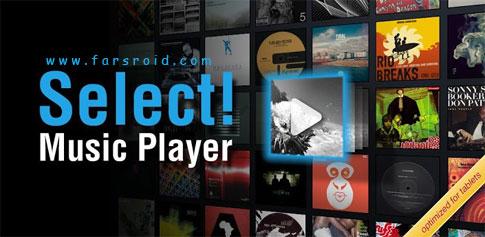 دانلود Select! Music Player Pro - برنامه موزیک پلیر زیبای انتخاب! اندروید