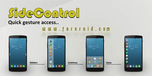 دانلود SideControl - اپلیکیشن فوق العاده کنترلر شناور اندروید!