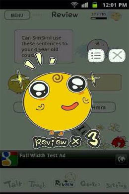 SimSimi Android