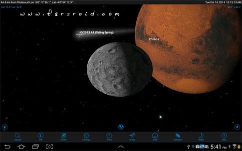 SkySafari 4 Pro Android - برنامه ستاره شناسی اندروید