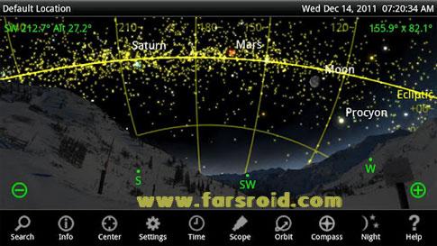 دانلود SkySafari Pro - بهترین اپلیکیشن نجوم اندروید