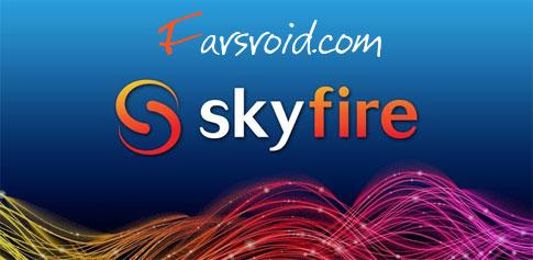 Skyfire Web Browser - مرورگر اینترنت اندروید