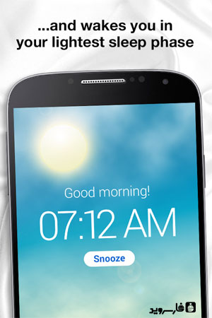 Sleep Cycle alarm clock - اندروید