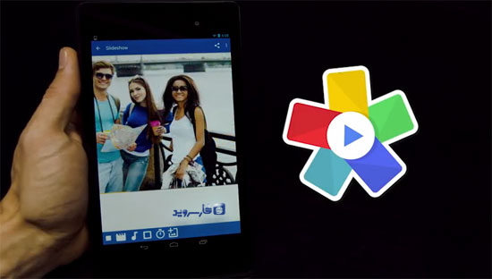 دانلود Slideshow Maker - برنامه ساخت اسلایدشو اندروید!