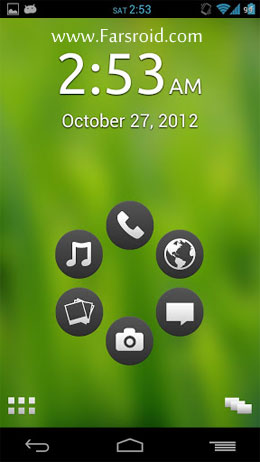 Smart Launcher Pro Android