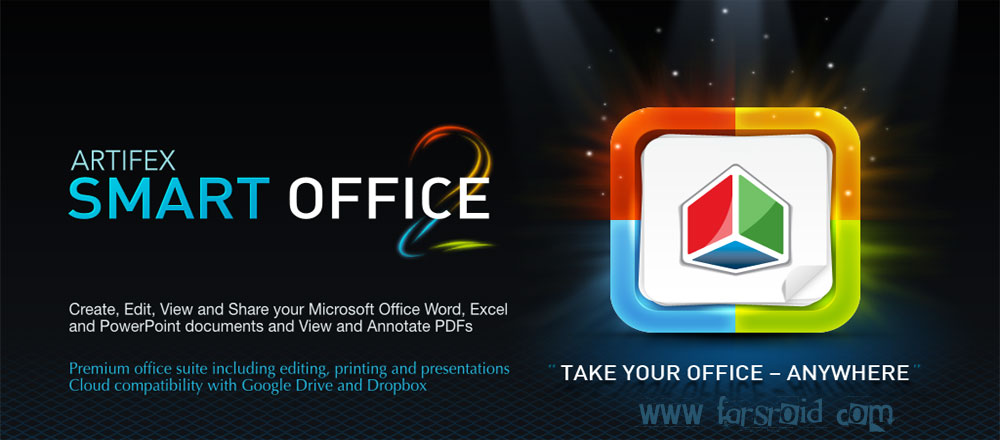 Smart Office 2 - نرم افزار رسمی آفیس برای اندروید