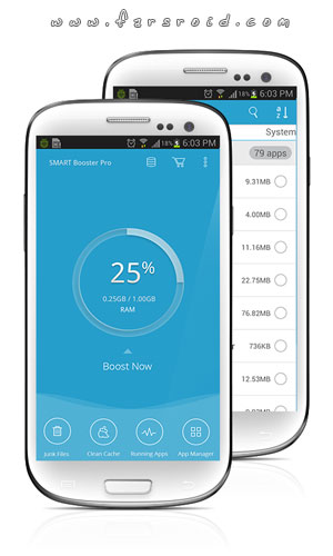 Smart RAM Booster Pro Android - بهینه ساز رم اندروید