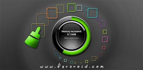 دانلود Smart RAM Booster Pro - اپلیکیشن تقویم رم اندروید
