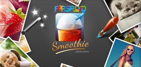 دانلود Smoothie Photo Editor - برنامه افکت گذاری عکس اندروید