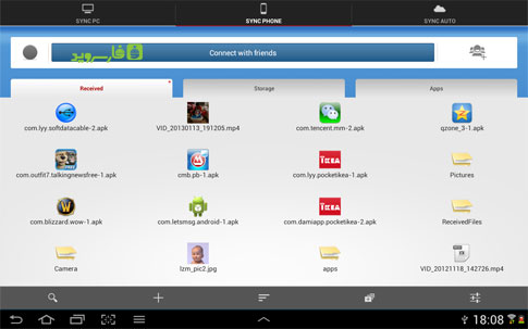 Download Software Data Cable Android Apk - Google Play