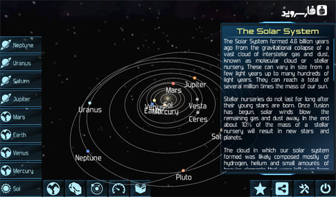 Solar System Explorer HD Pro Android