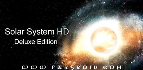 دانلود Solar System HD - والپیپر منظومه شمسی اندروید