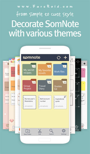 SomNote – Memo/Diary/Sketch Android اندروید رایگان