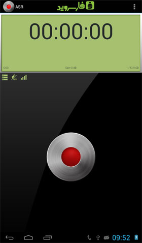 Sound & Voice Recorder - ASR Android - برنامه اندروید