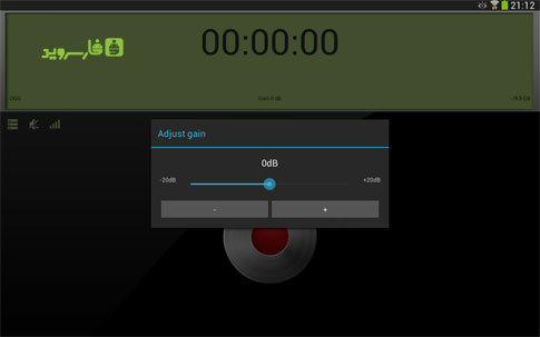 Download Sound & Voice Recorder - ASR Android - Premium Google Play
