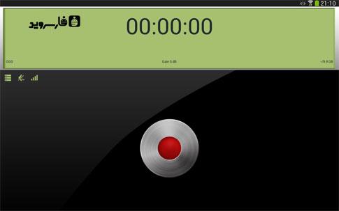 دانلود Sound & Voice Recorder - ASR - برنامه ضبط صدا اندروید!