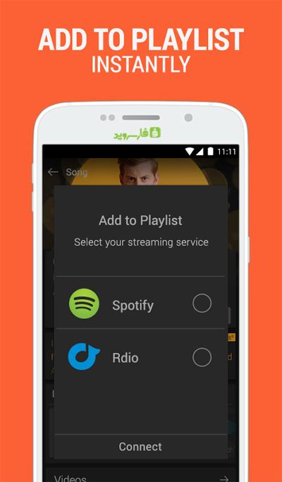 دانلود SoundHound Music Search - برنامه جستجوی موزیک اندروید