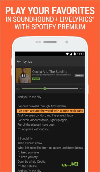 SoundHound Music Search 2 دانلود SoundHound Music Search 7.1.0 – برنامه جذاب و جالب و خوب شناسایی موزیک آندروید !