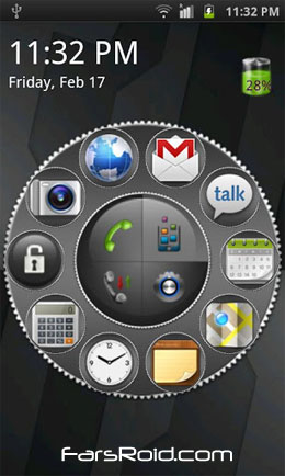 Speed Launcher Pro Android