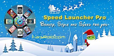 Speed Launcher Pro - سفارشی سازی لاک اسکرین اندروید
