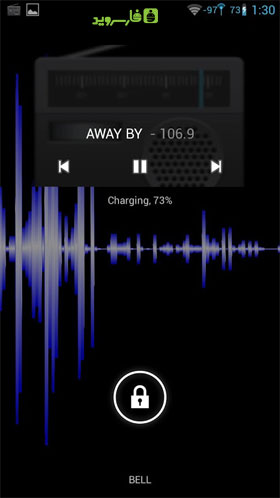 Spirit1: Real FM Radio 4 AOSP Android - برنامه اندروید