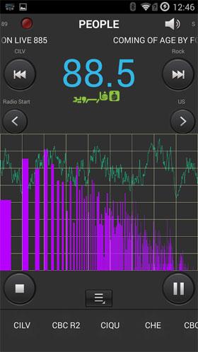 Spirit2: Real FM Radio 4 AOSP Android - برنامه اندروید