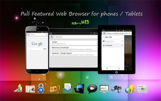 دانلود Star Browser Plus - مرورگر کم حجم و سریع اندروید!