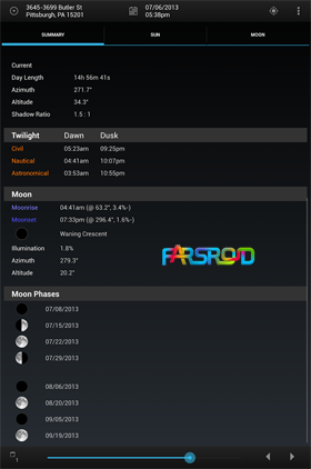 Sun Surveyor (Sun & Moon) Android برنامه اندروید