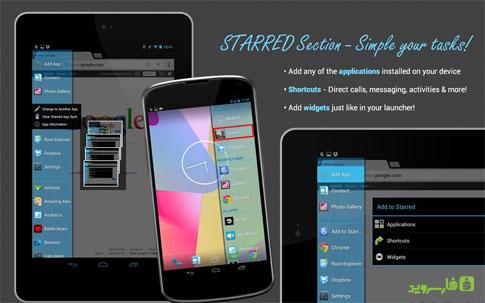 دانلود Swapps! All Apps, Everywhere - دسترسی سریع به اپلیکیشن ها در اندروید
