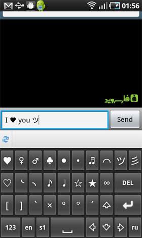 دانلود Symbols&Emoji Keyboard Pro 3.4.0 – کیبورد سیمبول دار اندروید!