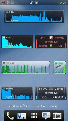 دانلود System Tuner Pro 3.19.2 – برنامه مدیریت سیستم کامل اندروید!