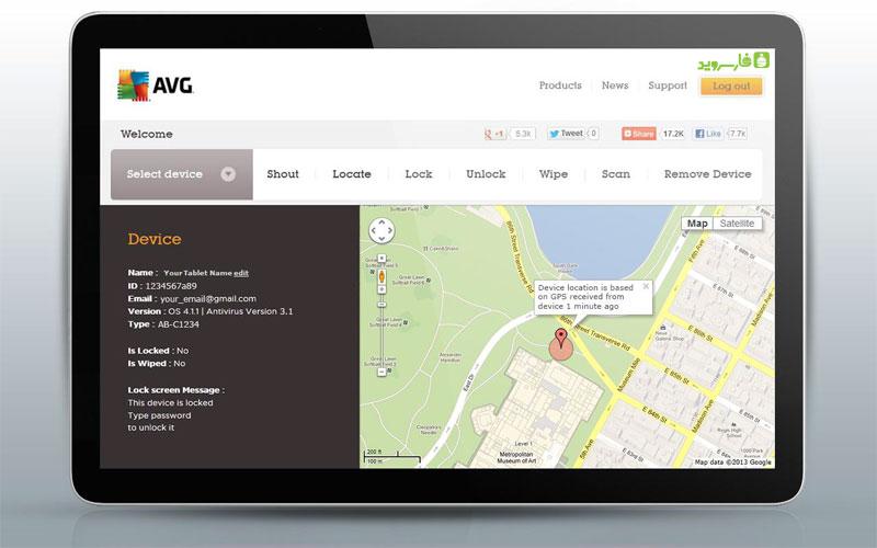 دانلود Tablet AntiVirus Security PRO 6.16.4 – آنتی ویروس Avg اندروید – نسخه مخصوص تبلت