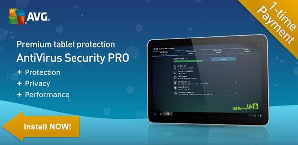 دانلود Tablet AntiVirus Security PRO- آنتی ویروس Avg اندروید - نسخه مخصوص تبلت