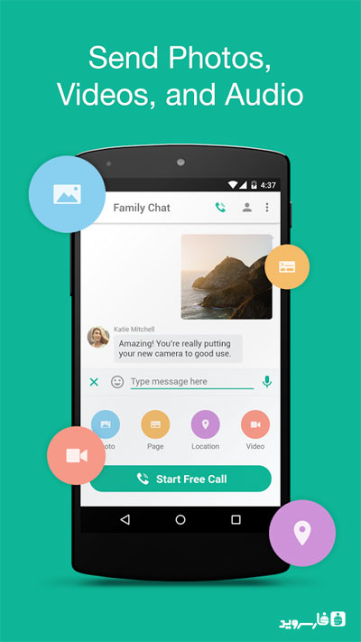 Download Talkray - Free Calls and Text Android Apk New Free - Google Play