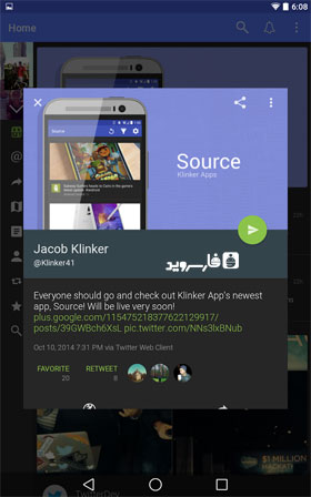 Talon for Twitter (Plus) Android