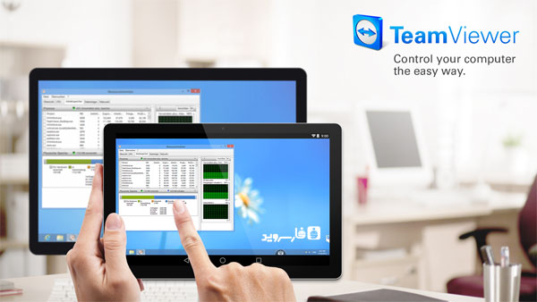 دانلود TeamViewer - برنامه تیم ویوئر اندروید !