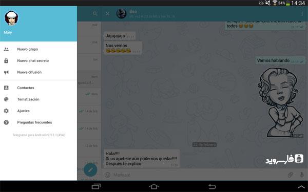 دانلود Telegram+ - افزایش امکانات تلگرام اندروید!
