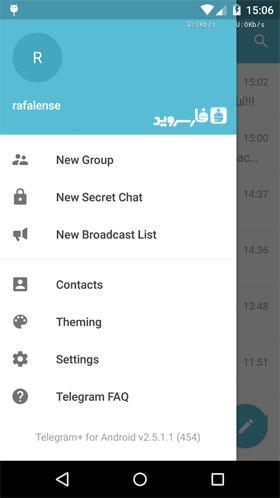 دانلود Telegram+ 2.5.2.2 – افزایش امکانات تلگرام اندروید!