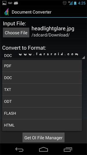 The File Converter Android - برنامه تبدیل فایل اندروید