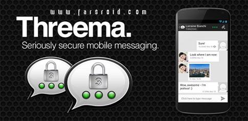 دانلود Threema - مسنجر پیام رسانی امن تریما اندروید !